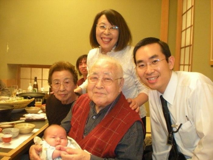 four%20generation%20kimura.JPG