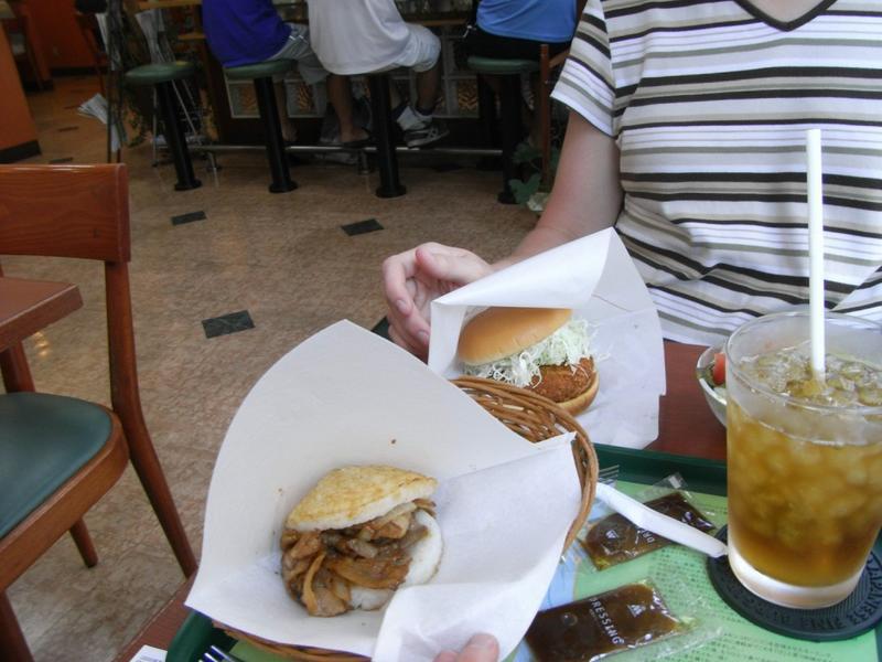 mosburger.JPG